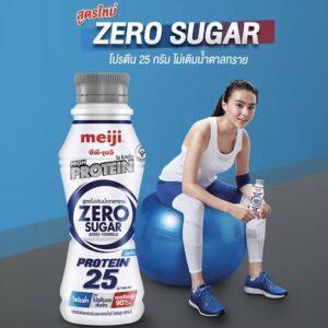 Meijiの糖質0プロテイン