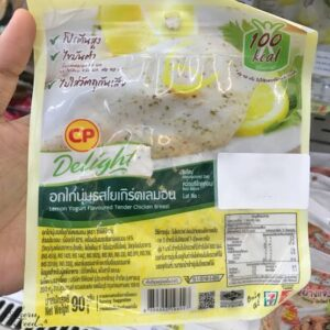CPの鶏むね肉(レモン&ヨーグルト)