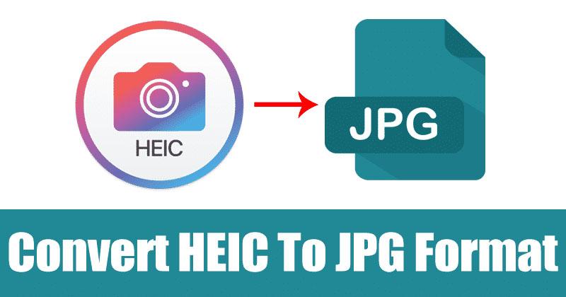 HEICをjpgに変換する方法