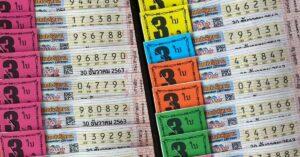 タイの宝くじ券2